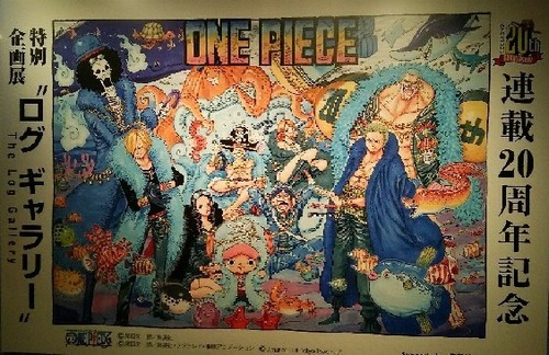 20170920_one_piece_tower_01a.jpg
